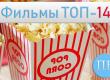 Фильмы про букмекеров