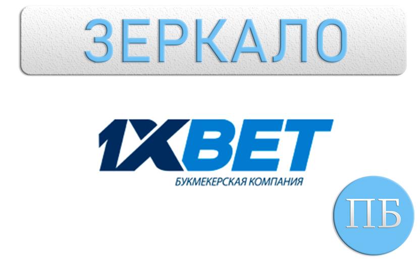 Налог на выигрыш в России, в лотерею, в букмекерской