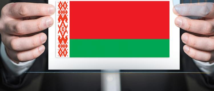 Ужесточение регулирования ставок в белорусии