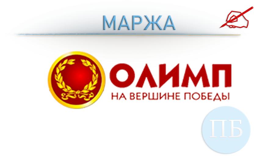 bk olimp