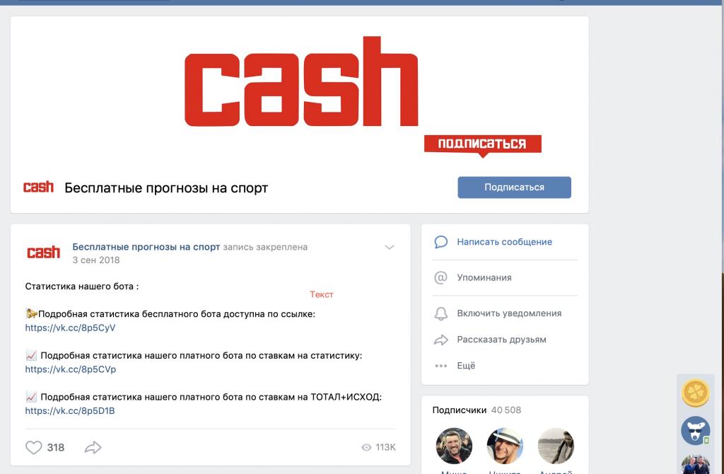 CASH_CASH_CASH_BOT
