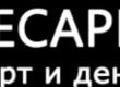 Александр Золотухин - каппер, который приводит в минус