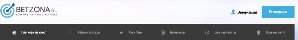 БЕТЗОНА.РУ: обзор проекта