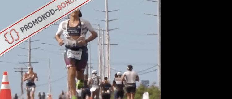 Ставки на триатлон