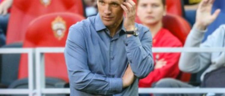 Главный тренер ЦСКА Виктор Гончаренко поделился мнением о нападающем «Оренбурга»