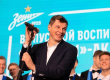 Андрей Аршавин высказался о завершении карьеры Александра Анюкова