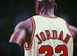На аукционе Goldin Auctions продали игровую форму Джордана за 288 тысяч доларов