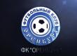 Оренбург объявил о новом главном тренере
