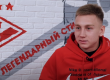 Умяров рассказал о дальнейших планах Спартака на сезон