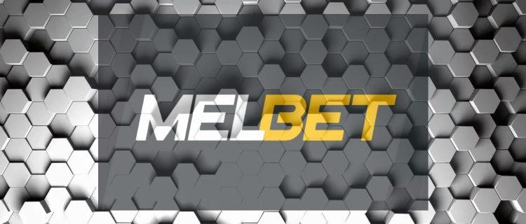 Гостевой счет в букмекерской конторе Мелбет
