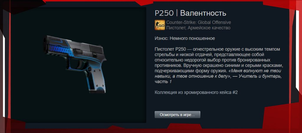 Как собрать красивый инвентарь в CS:GO за 1000 рублей