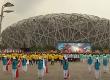 Китай отменил все международные спортивные события в этом году