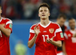 РФС объявил даты контрольных встреч сборной России