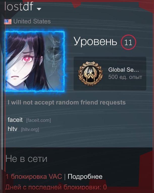 Российский игрок получил VAC‑бан. CS:GO IEM NewYork 2020
