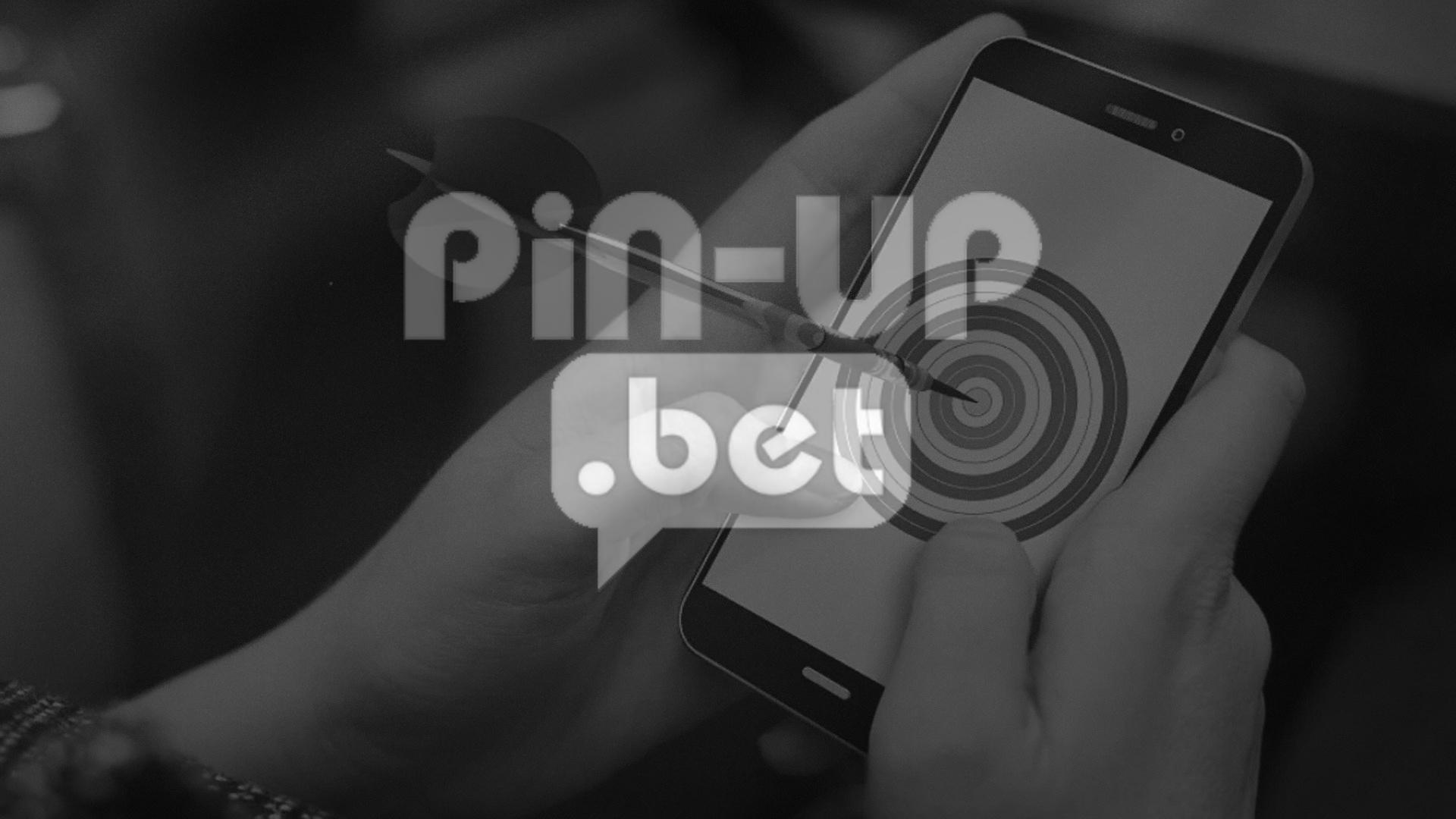Регистрация в БК Pin Up Bet