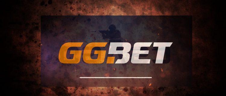 Как выводить деньги в БК GGBet