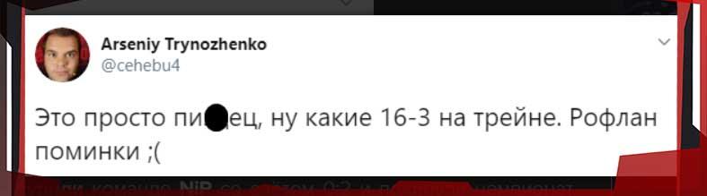 """Ceh9 о вылете NAVI с ESL One Cologne: """"Это просто пи**ец..."""""""