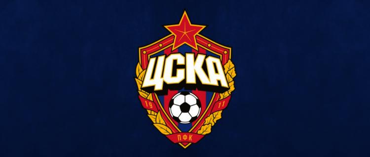 Футбольному клубу ЦСКА сегодня исполняется 109 лет