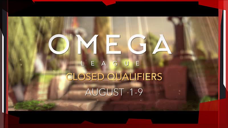 Расписание и результаты европейской квалификации OMEGA League DOTA 2