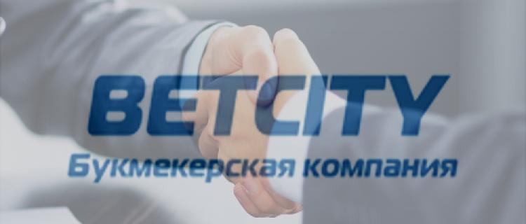 Партнёрская программа БК Betcity