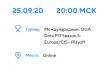 Na'Vi — OG. Прогноз на матч Dota 2