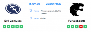 Международный. ESL Pro League