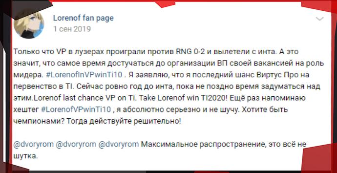 """Кто такой Артём """"lorenof"""" Meльник?"""