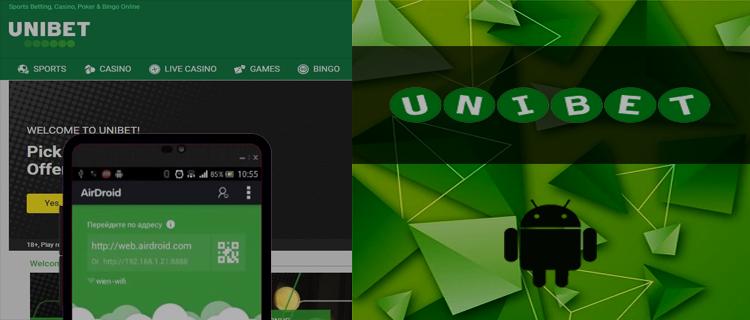 Скачать приложение БК Unibet на Android
