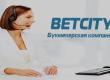Техническая поддержка БК Betcity