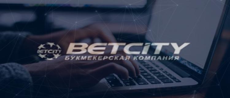Скачать приложение БК Betcity на ПК