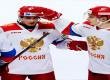 Россия разгромила Австрию на Молодёжном Чемпионате Мира-2021