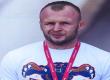 "Александр Шлеменко: ""Я разобрался с хулиганом во дворе!"""