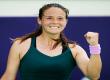 Дарья Касаткина прошла во второй круг турнира в Стамбуле