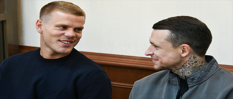 Стала известна дата рассмотрения жалоб Кокорина и Мамаева