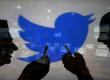 Как твиттер помогает составлять прогнозы на спорт?
