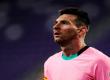 Лионель Месси получит штраф за ужин с игроками «Барселоны»