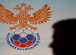 РФС намеревается провести реформу чемпионата России