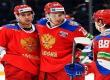 Сборная России по хоккею завершила карантинные действия