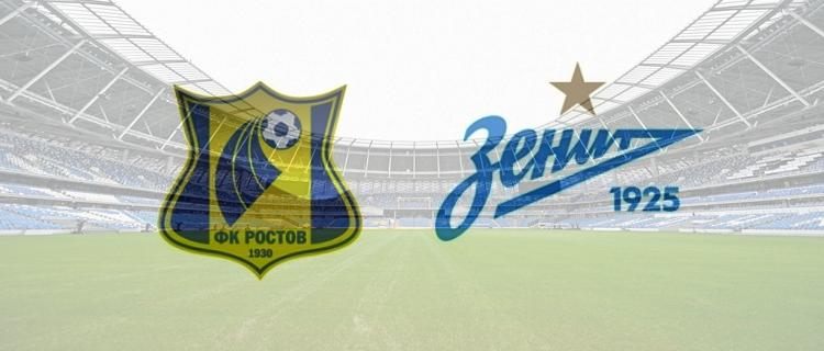Матч между «Ростовом» и «Зенитом» пройдёт без зрителей
