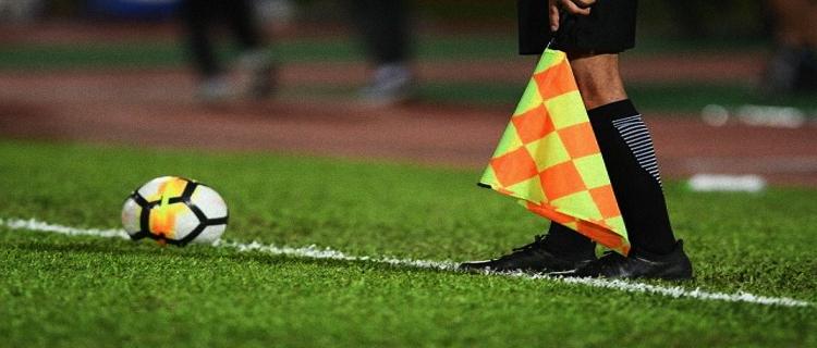 Предвзятость судей в футболе: влияние на ставки