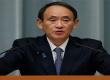 Премьер-министр Японии исключил отмену Олимпиады-2020