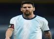 «Тоттенхэм» включился в борьбу за трансфер Лионеля Месси