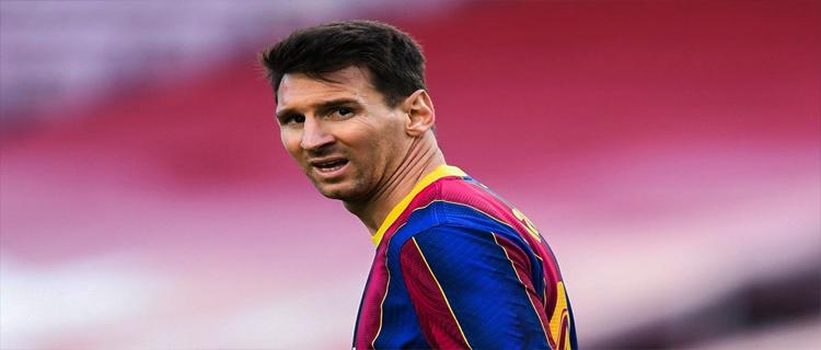 Лионель Месси официально покинул стан «Барселоны»