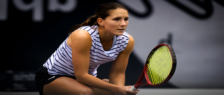 Варвара Грачёва завершила участие на турнире в Люксембурге