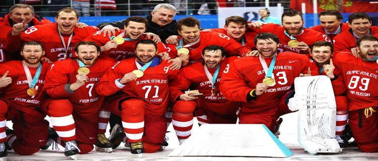 Опубликовано расписание сборной России по хоккею на ОИ-2022